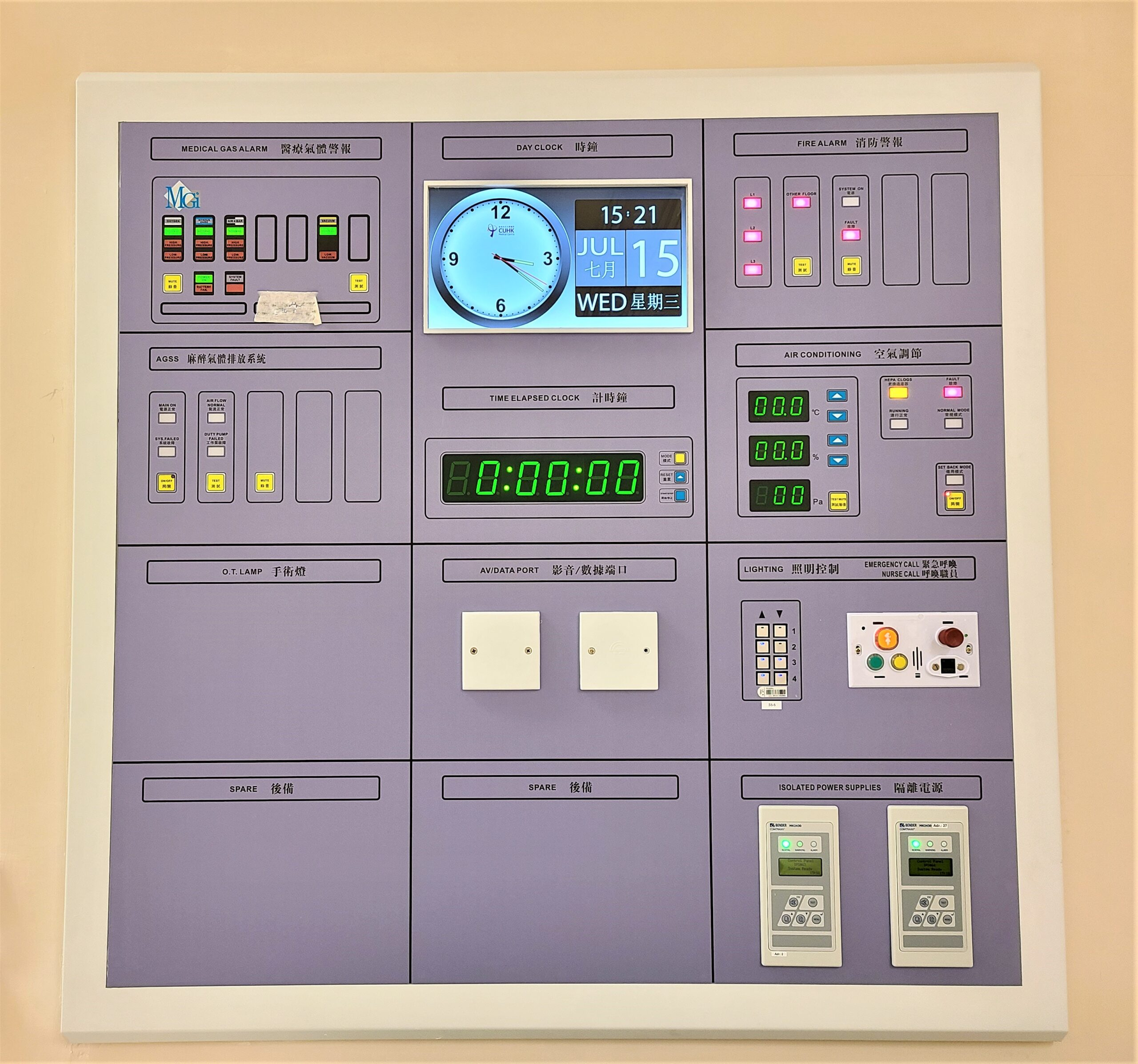 Control Panel (7)
